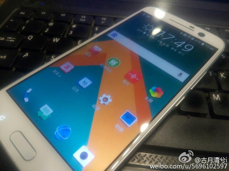 HTC 10 в белом, Sense 8.0, все фирменные обои, Boost+