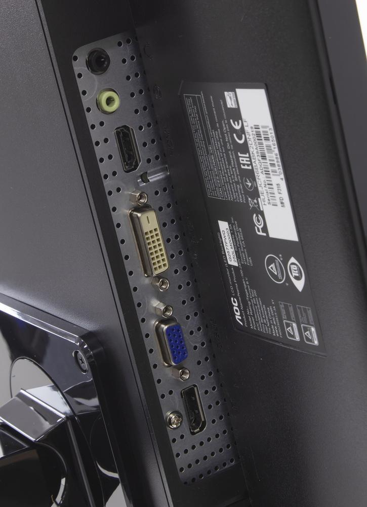 Передовые технологии и высокое разрешение – обзор монитора AOC Q2577PWQ