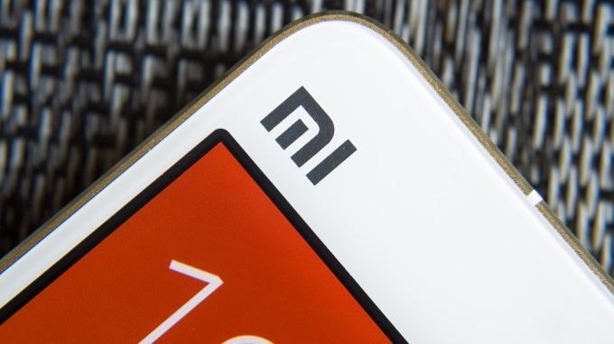 Xiaomi готовит собственный процессор