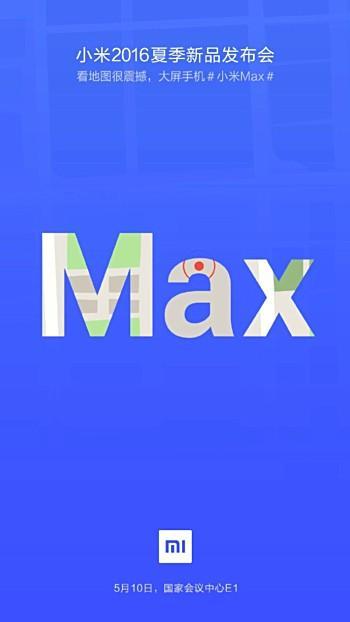 Xiaomi Max: фото, даты выхода, спецификации
