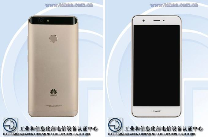 Похожий на Nexus, Huawei Mate S2 проходит сертификацию