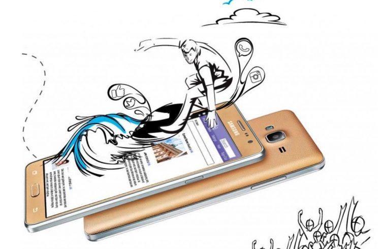 Смотрим на утечки по смартфону Samsung Galaxy On7