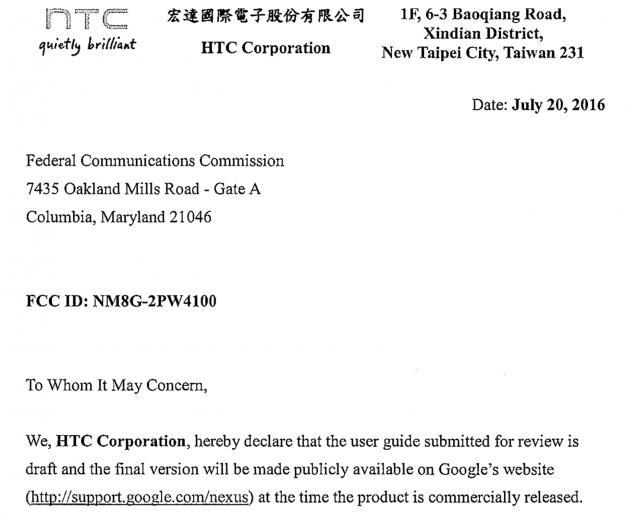 Теперь уже точно: HTC готовит два Nexus-смартфона для Google