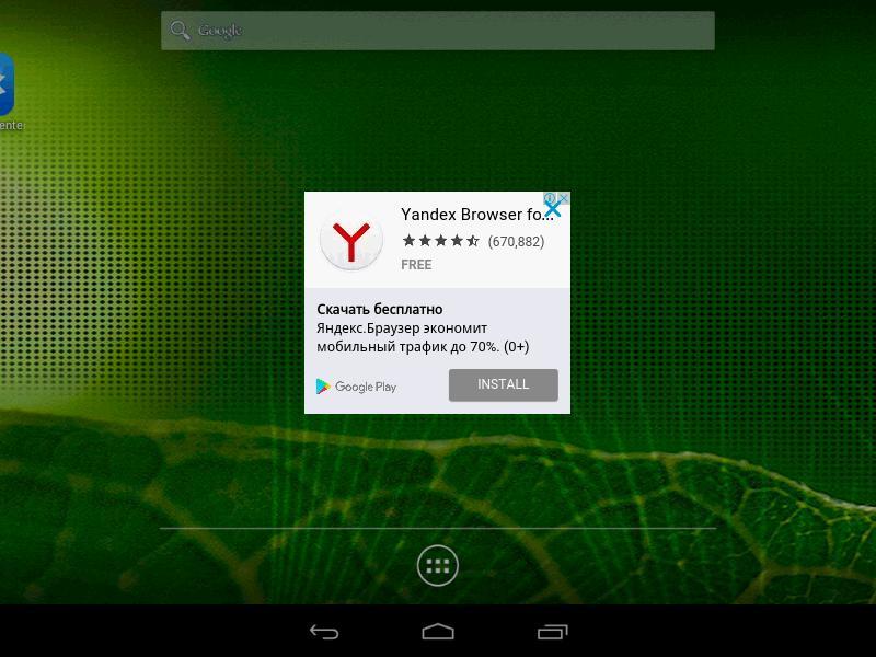 «Доктор Веб» обнаружил троянцев в прошивках популярных мобильных Android-устройств