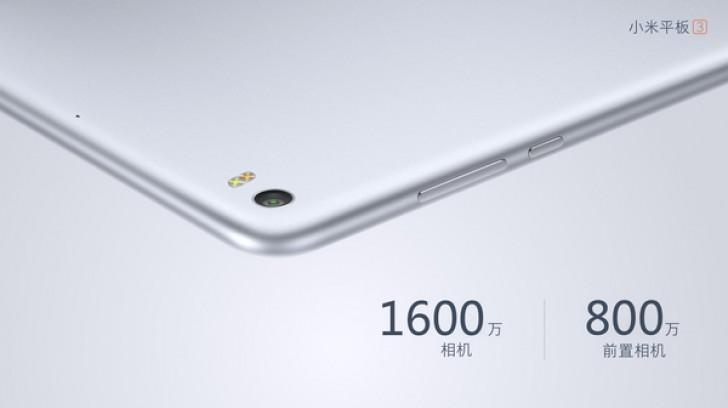 А вот и Xiaomi Mi Pad 3, что мы знаем до анонса
