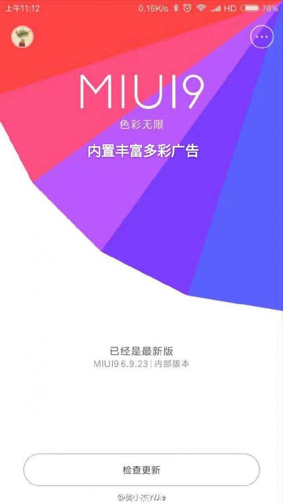 Xiaomi Обновит свои гаджеты до Android Nougat