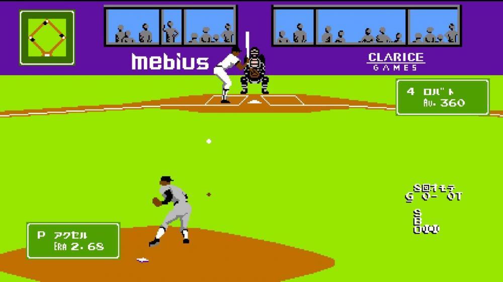 Bases Loaded перезапустят для Playstation 4
