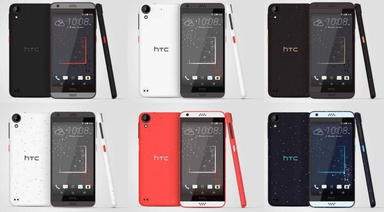 HTC A16 показался за день до анонса