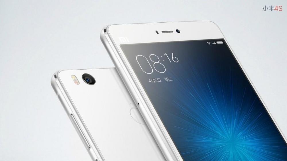 Xiaomi явила Mi 4s со Snapdragon 808