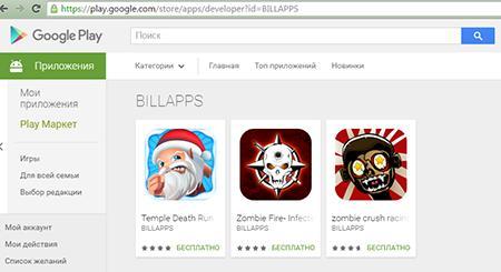 Десятки игр из Google Play содержат Android-троянца