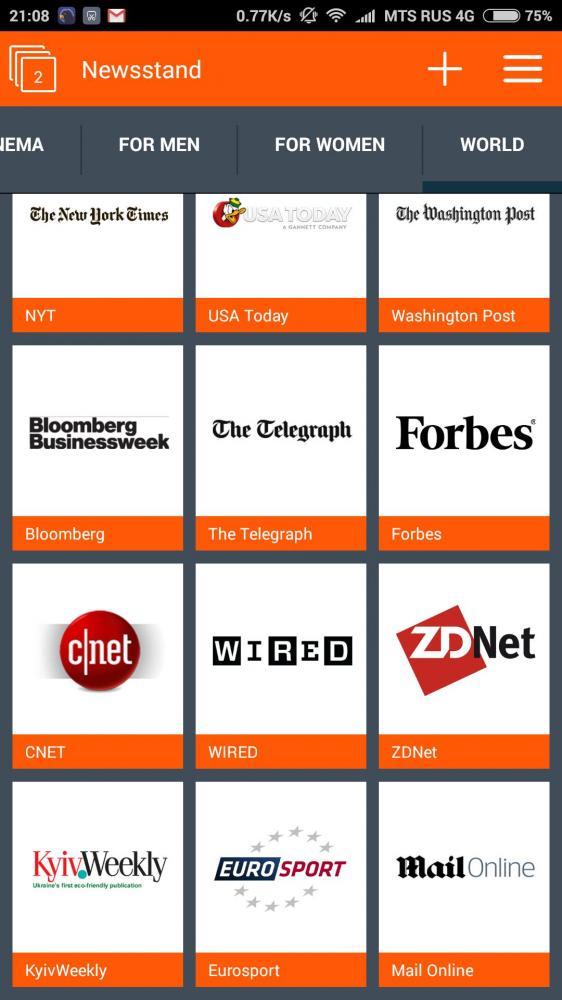 Киоск - как удобно читать новостные сайты без браузера?