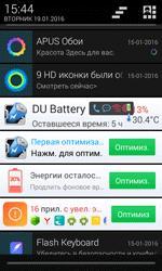 Опасный троянец обнаружен в прошивке Android-смартфона Philips s307