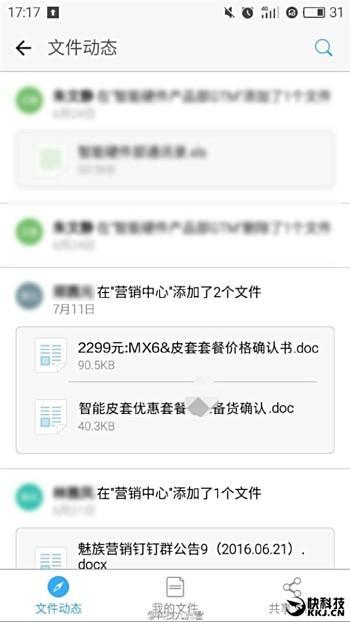 Meizu MX 6 за 345 долларов, хотите?