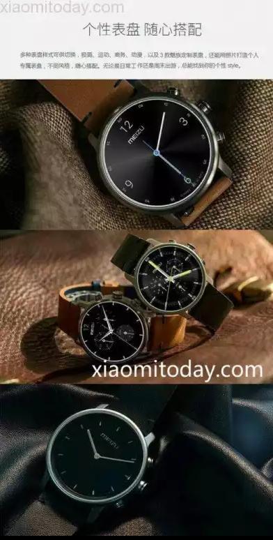 Meizu собирается показать свои умные часы уже 10 августа