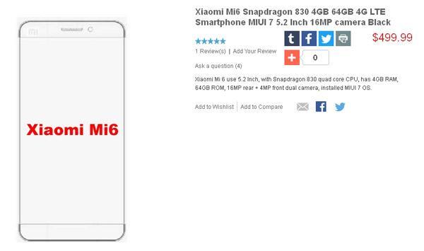 В сети появилась информация о Xiaomi Mi 6, вы верите?