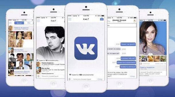 Вконтакте легализовала музыку