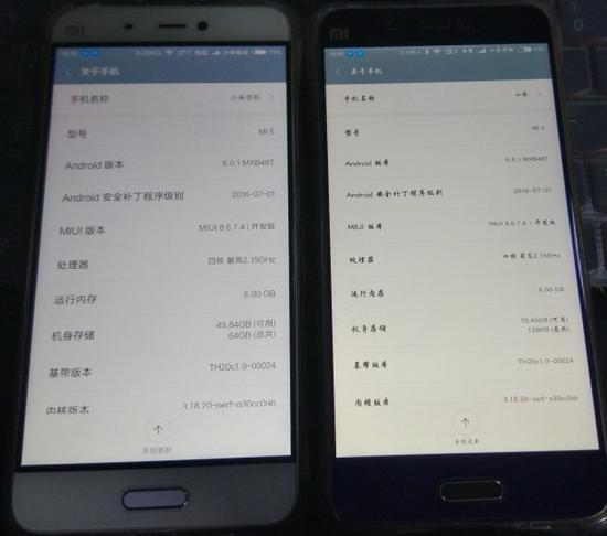 Xiaomi Mi 5 можно прокачать до 6 гигабайт ОЗУ