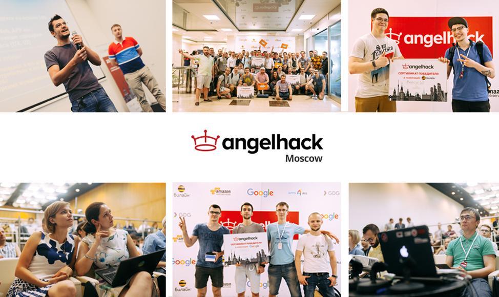 4 лучших проекта AngelHack Moscow