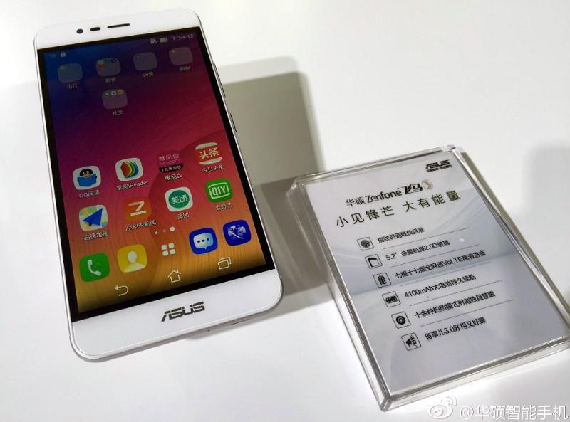 Asus Zenfone 3 Pegasus - бюджетный Zenfone 3