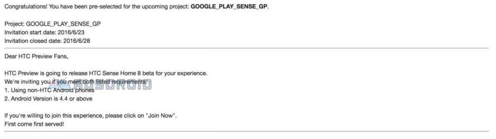 HTC предлагает оболочку Sense для всех через Google Play