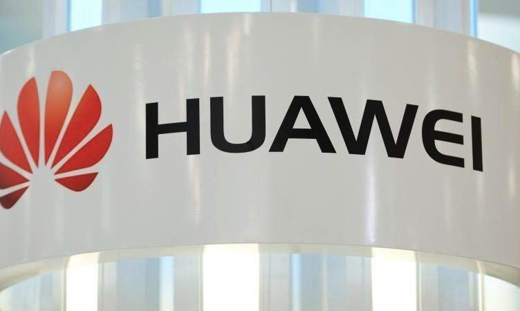 Huawei готовит собственную мобильную ОС