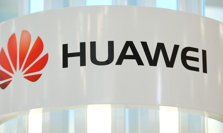 Huawei хочет стать крупнейшим вендором за ближайшие 5 лет