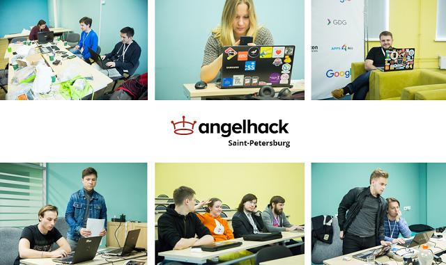 Итоги AngelHack Saint-Petersburg
