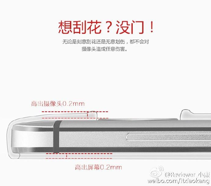 OnePlus 3 показался на свежих рендерах