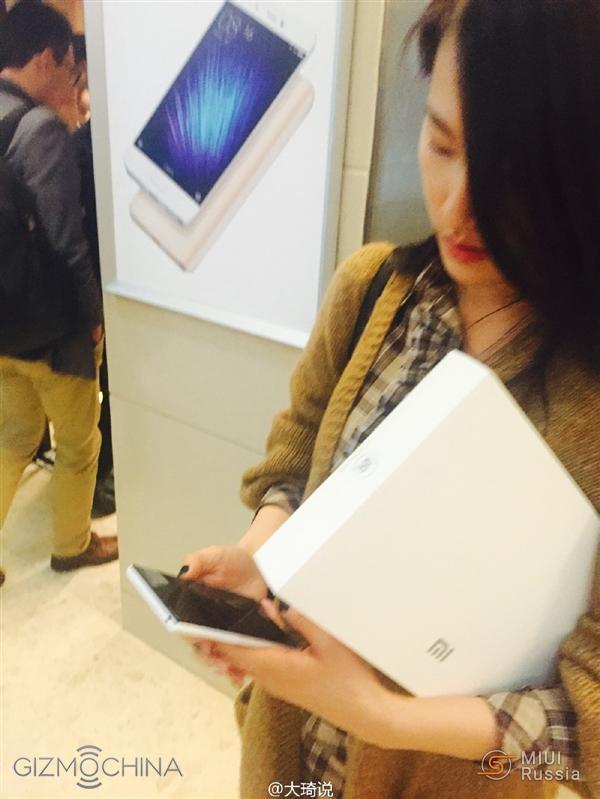На фото заметили коробку ноутбука Xiaomi