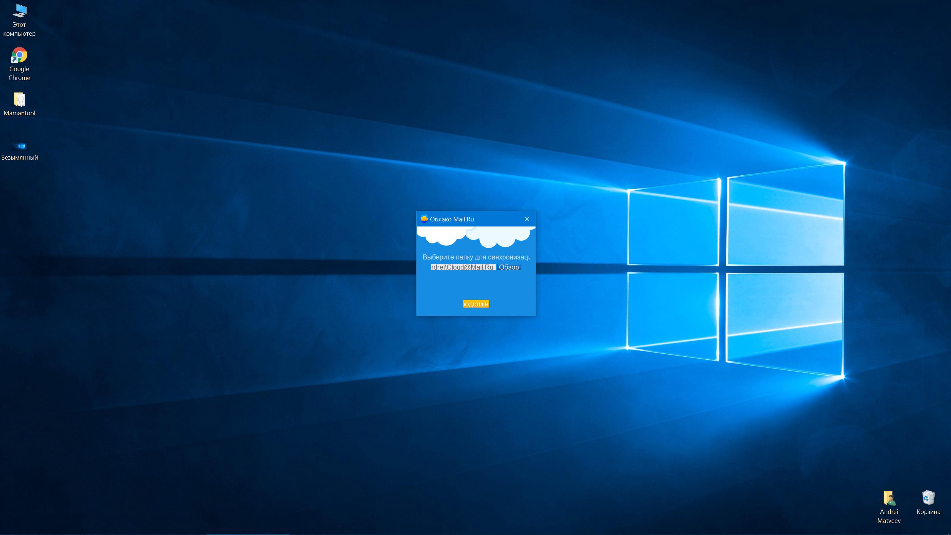 Красивая картинка - невозможно в Windows 10