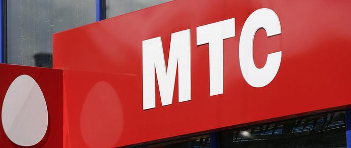 МТС запустила тариф с действительно безлимитным интернетом