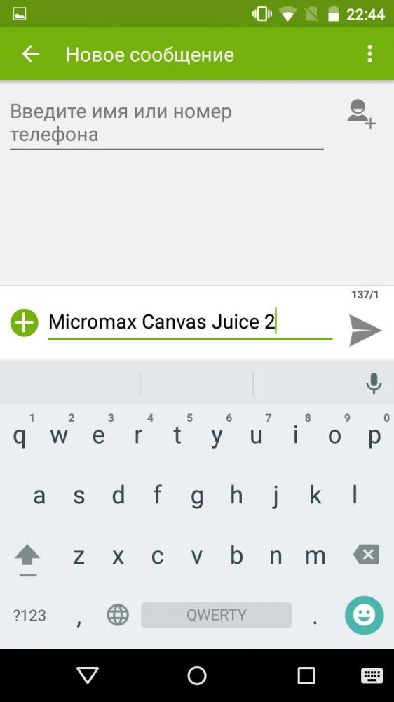 Обзор Micromax Canvas Juice 2: громкий долгожитель