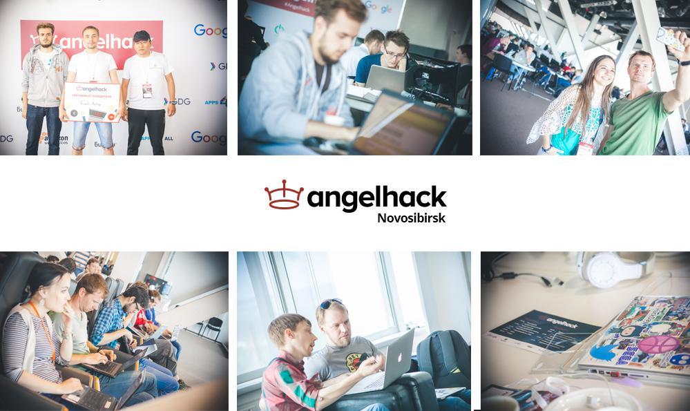 В Академпарке прошел российский этап глобального хакатона AngelHack