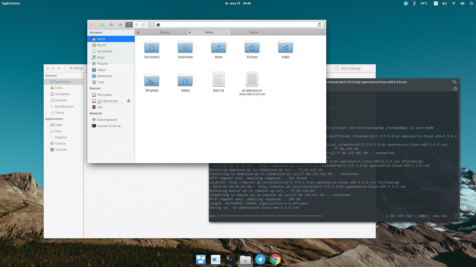 Выбор Linux-дистрибутива для дома
