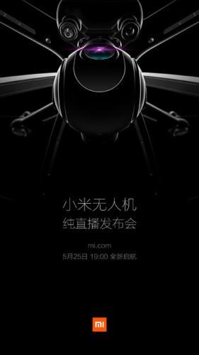Xiaomi запустит дронов