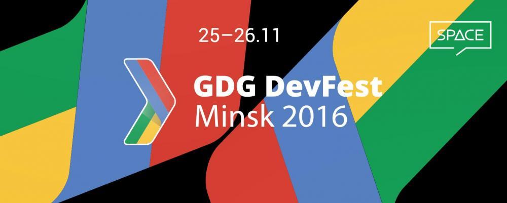 GDG DevFest Minsk 2016