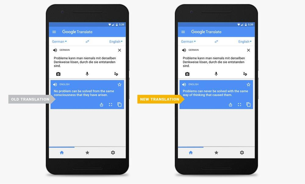 Google Translate подключает нейросети