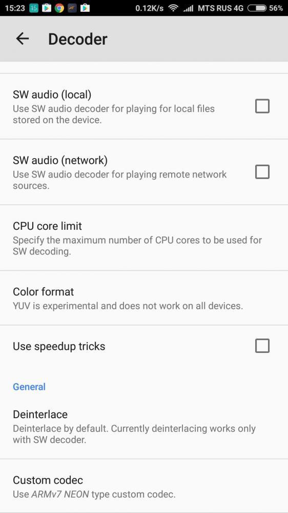 Как решить проблему «Этот аудио формат (AC3) не поддерживается»?