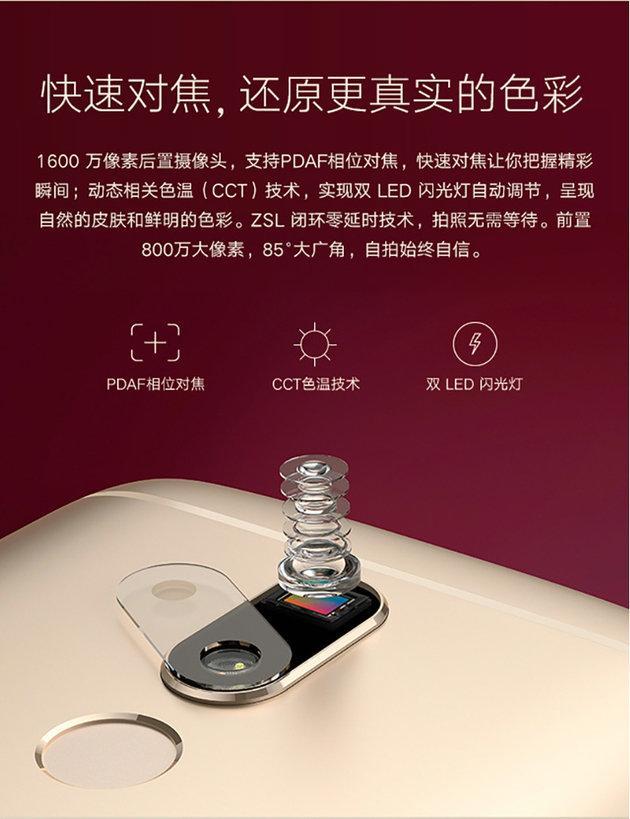 Lenovo Moto M показался на официальных рендерах