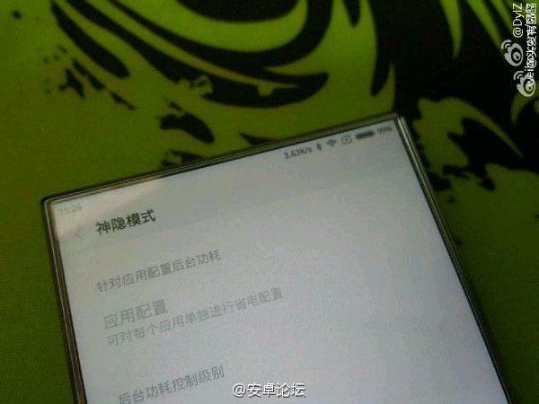Безрамочный смартфон от Xiaomi – это Mi Note 2?