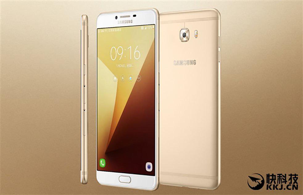Galaxy C9 Pro – первый смартфон Samsung  с 6 Гб оперативной памяти