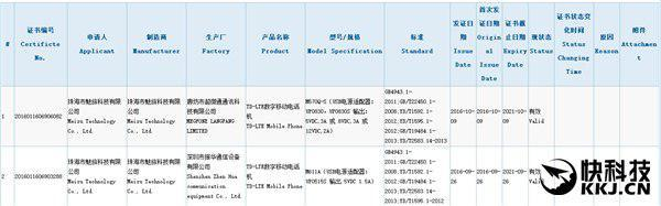 Meizu Pro 6S – засветилась новая версия флагмана