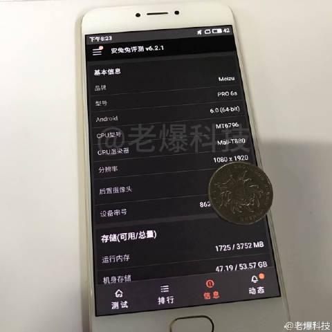 Появилась информация о характеристиках Meizu Pro 6s