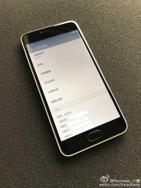 В сеть попали снимки смартфона от Meizu за 134 доллара