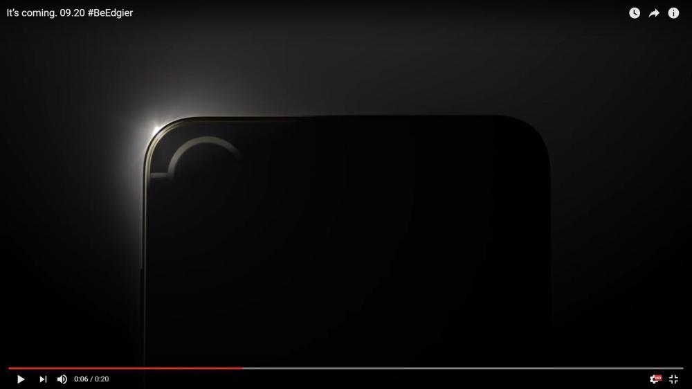 HTC покажет 20 сентября. Что именно?