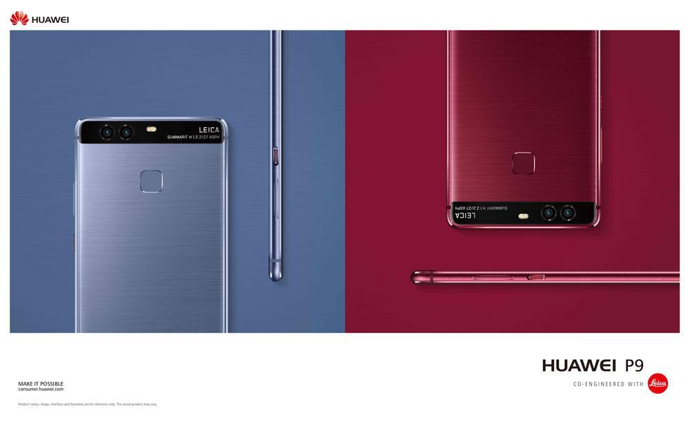 Huawei продала более 6 миллионов P9, даёт новые расцветки