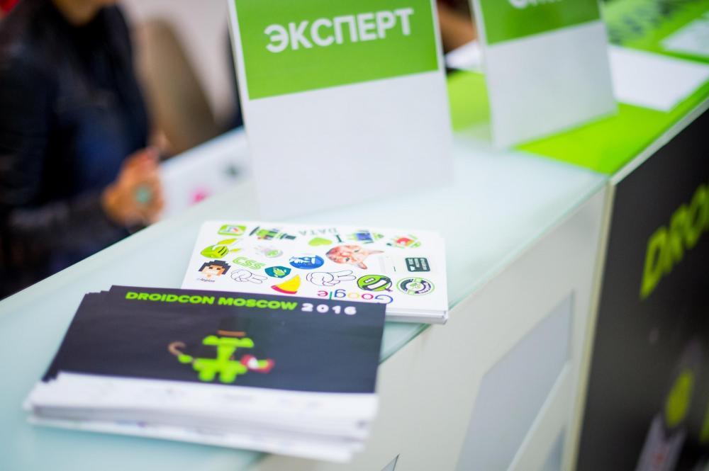 Как это было: раскрываем детали Droidcon Moscow 2016