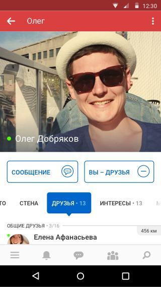 Russian Place - найди русскоговорящего где угодно