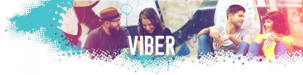 Siri подружилась с Viber