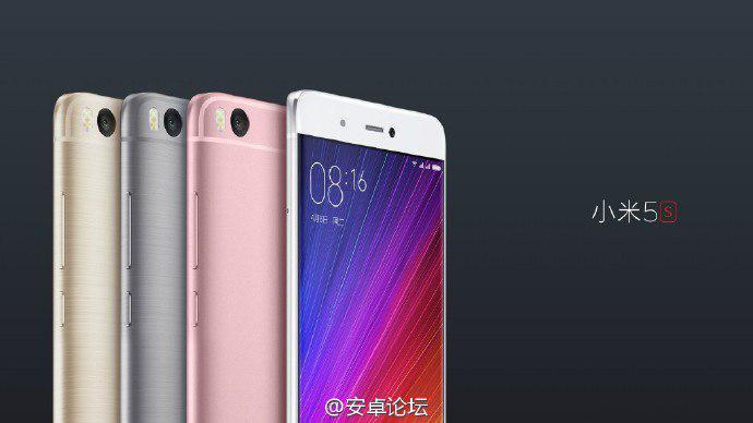 Xiaomi представила Mi 5s и Mi 5s Plus